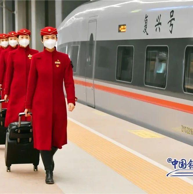 明天,京沈高铁全线开通!沈阳到北京最快2小时44分钟!