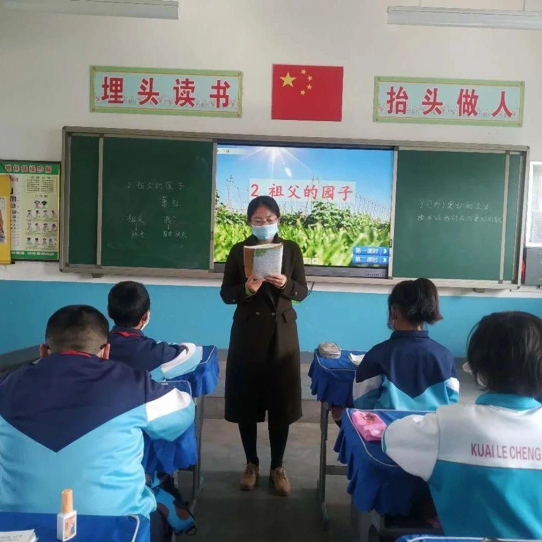 2020马云乡村教师奖公布,榆林2位获奖