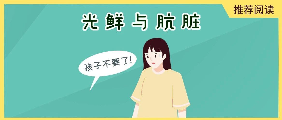"""最新""""大尺度打胎录音""""曝光,郑爽一家,到底敢不敢正面回应""""代孕""""和""""弃子""""?"""
