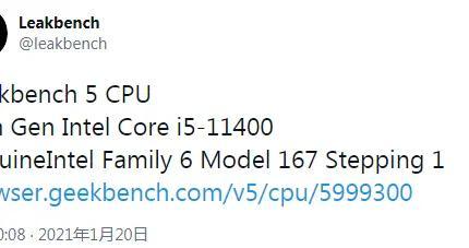 酷睿i5-11400六核Rocket Lake处理器跑分曝光 睿频可达4.4GHz
