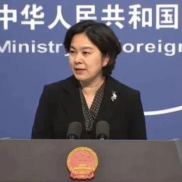 """中国外交部发言人放""""猛料"""",美国""""德特里克堡""""真的是""""新冠病毒""""源头?"""