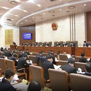 省十三届人大常委会第二十四次会议在西安举行 刘国中主持