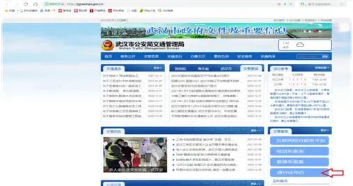 提醒:武汉江夏这些路段货车限行