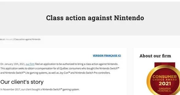 Switch摇杆漂移故障严重,任天堂面临集体诉讼