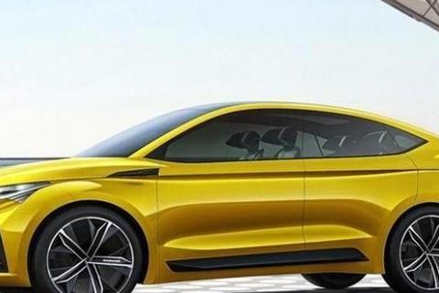 比宝马X6还漂亮的大众斯柯达Vision,还配置四驱306马力