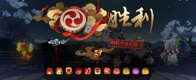 阴阳师:饿鬼猛冲妖行试炼29级突变,干饭人干饭魂干饭得用盆