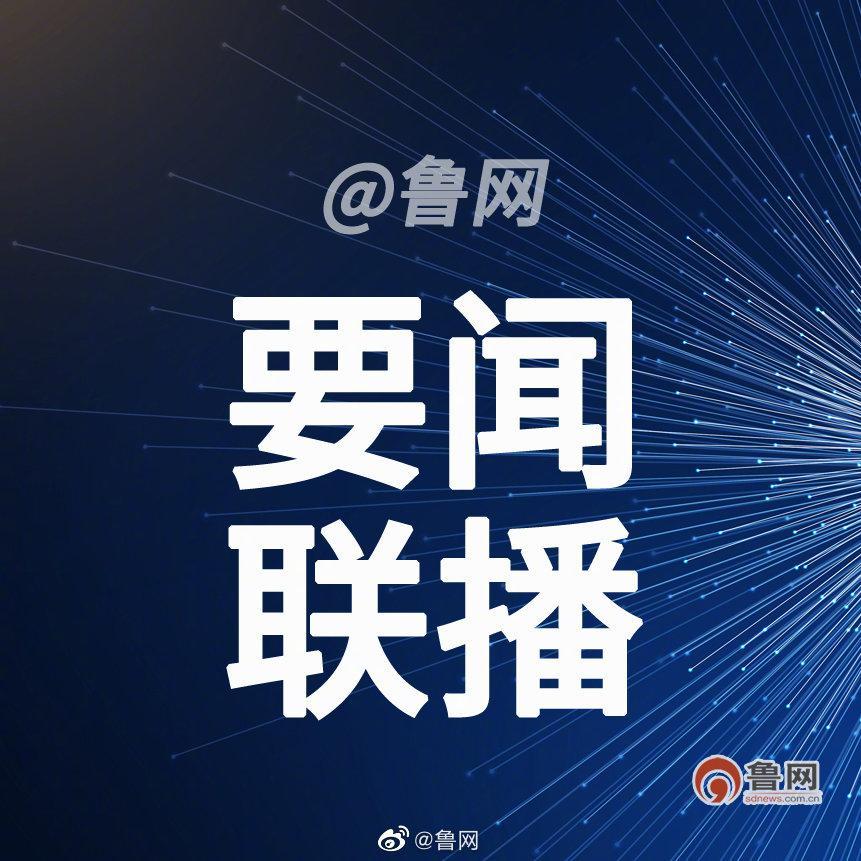 潮头观澜丨京张高铁 中国之路 《国家相册》:一字跨千年