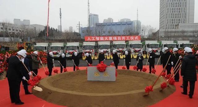 关注 人工智能大厦产业项目在高新区七贤岭举行开工奠基仪式