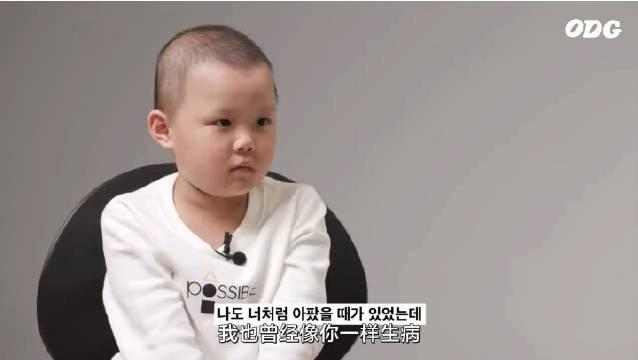 """癌症儿童虐心对话""""我也会像哥哥一样痊愈么"""""""