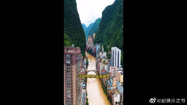 """云南最窄的县城,全城只有一条路,名副其实的""""一线城市"""""""