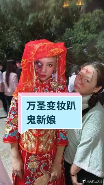 昨天有人在深圳欢乐谷看到我了吗?