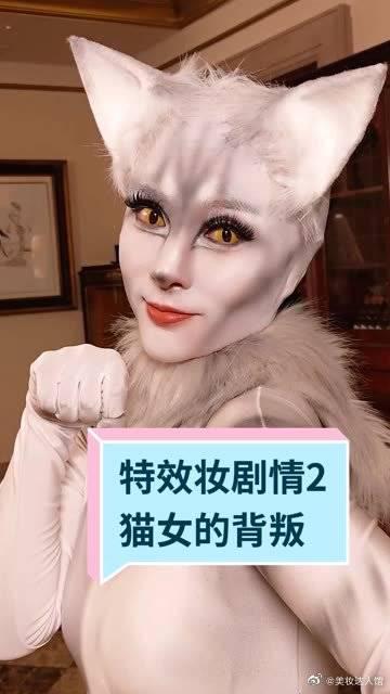 如果你是猫,你会背叛主人,变成人类吗?