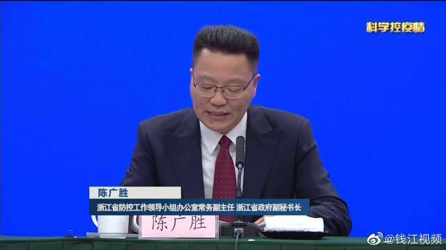 浙江发布春节返乡核酸检测要求