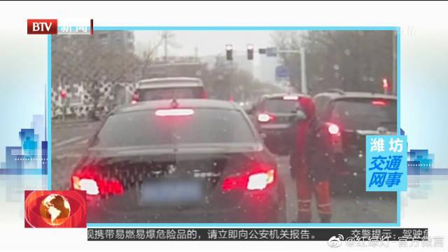 """山东潍坊:宝马车""""吐垃圾""""  遭环卫工人批评"""