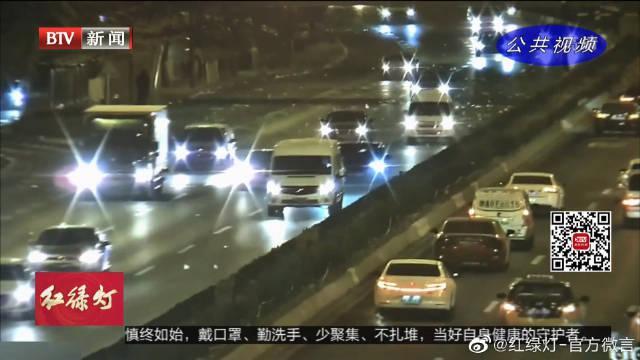 北京:白色废纸片四处飞荡 破坏主路干净整洁