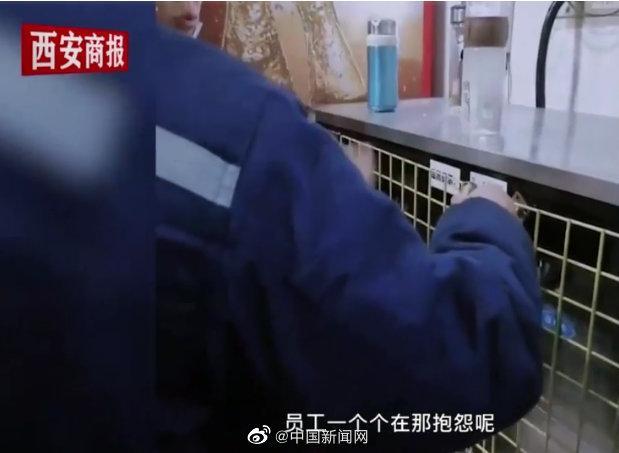 格力回应给饮水机上锁不让员工喝水:清洗水箱 防止员工误饮不干净水