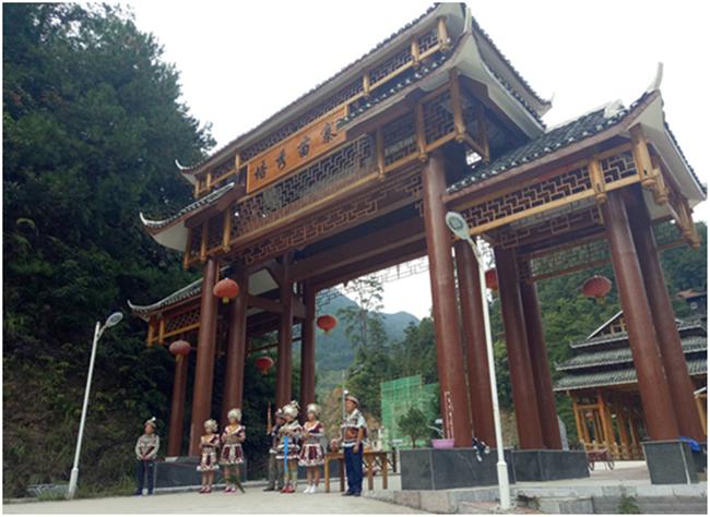广西具特色的原生态苗寨,是现代的世外桃源,你知道在哪吗?