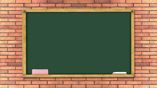 太和县教育局:21年将招聘新任教师800名,高校优秀毕业生120人!