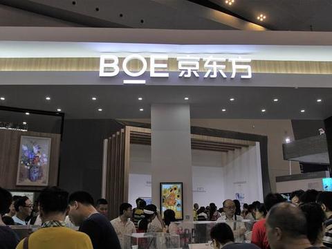 """中国屏幕巨头占领三星市场,""""烧钱大王""""终成全球第一,未来可期"""
