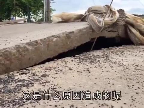 农村水泥路突然拱起,村民讨论从未见过此现象,你见过吗