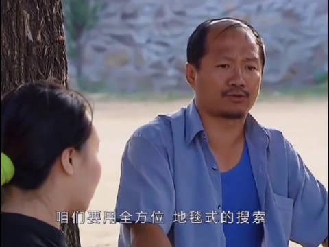 因为驴跑了,谢广坤开会商议找驴办法……差点驴都被烤吃了