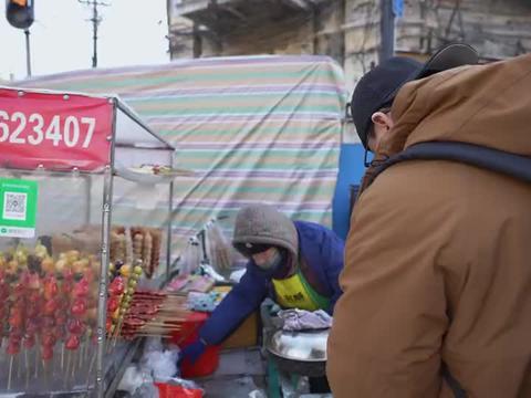 哈尔滨儿时味道,20年冰糖葫芦,郊区村子杀猪菜,酸菜饺子蘸蒜
