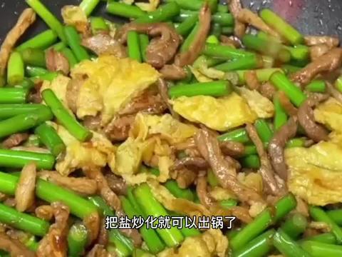 冬天是吃蒜苔的季节,适合做农家做法的小炒肉,肉嫩蒜爽好吃下饭