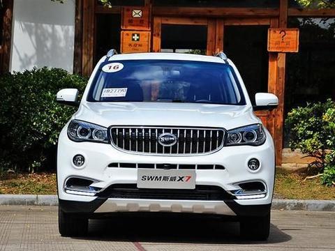 斯威X7推新车型,售8.49万,定位中型SUV,三种布局可选