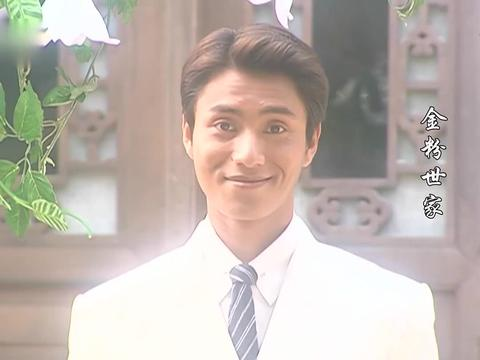 金粉世家:燕西证明葡萄架也可以长满百合,清秋终于接受他的告白