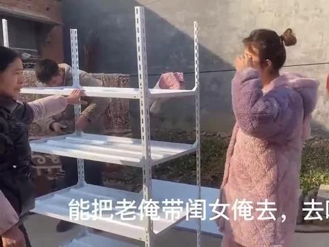 农村婆婆咋回事,儿媳妇给她一千块去买年货,她还跟儿媳妇急眼!