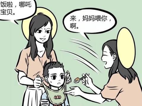 非人哉:大士变身温柔妈妈,哪吒在享受母爱的过程中逐渐崩溃