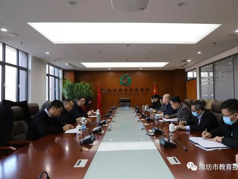 济南大学应急管理学院筹建组即将正式入驻滨海产教融合园区