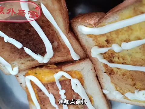 马营农家自制的三明治,面包火腿和鸡蛋,一道简简单单的美味!