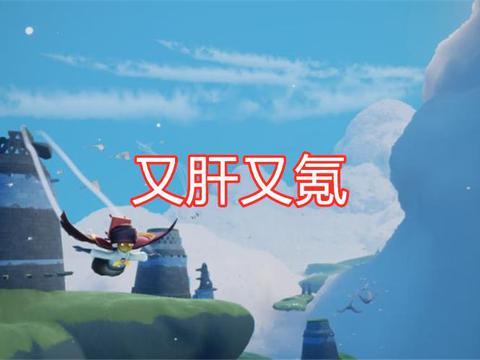 光遇:霞谷大事件,竞技场新增豪华沙发,赛道能跳过动画