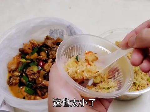 """外卖108元""""帝王炒饭""""套餐,找了半天只有虾仁火腿,贵在哪里"""