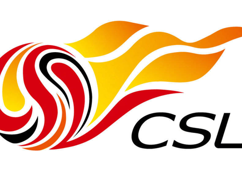 2020年世界足球联赛排名:中超联赛世界排名第43名,亚洲第4名