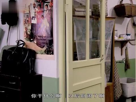 金婚:佟志和文丽为教育儿女大吵一架,文丽:你就是恨我坏你事