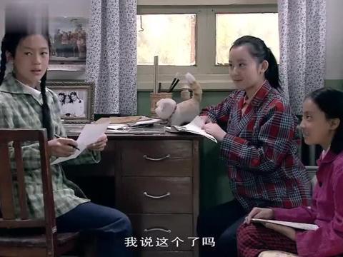 金婚:佟志去外地工作,文丽和婆婆关系越来越好,文丽这儿媳不错