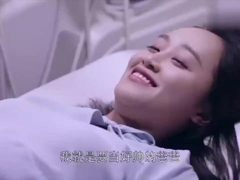 外科风云:陈绍聪生个孩子叫陈好帅,一脸宠溺的看着杨羽!