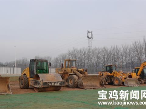 宝鸡市扶风县23个重点项目集中开工