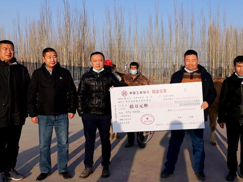 新华保险新疆分公司捐赠10万元助力阿牙克库勒达西村牛产业发展