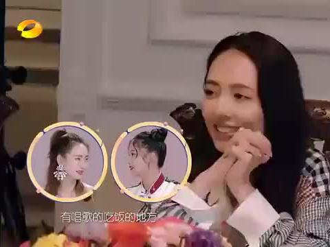 郭碧婷爸爸跟向华强合唱,还有点小紧张,两家关系让人羡慕!