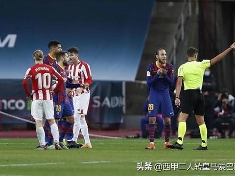 西甲转播商:将梅西罚下场的裁判也应该被停赛!