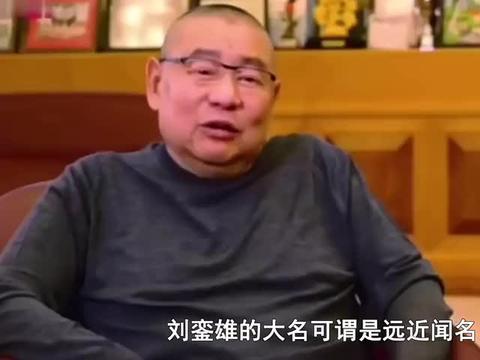 陪刘銮雄12年,为其生儿育女,输给甘比,吕丽君犯了一个致命错误