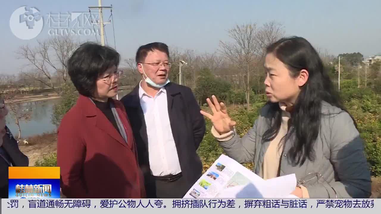 桂林市开展长征国家文化公园(广西段)建设工作专题研讨