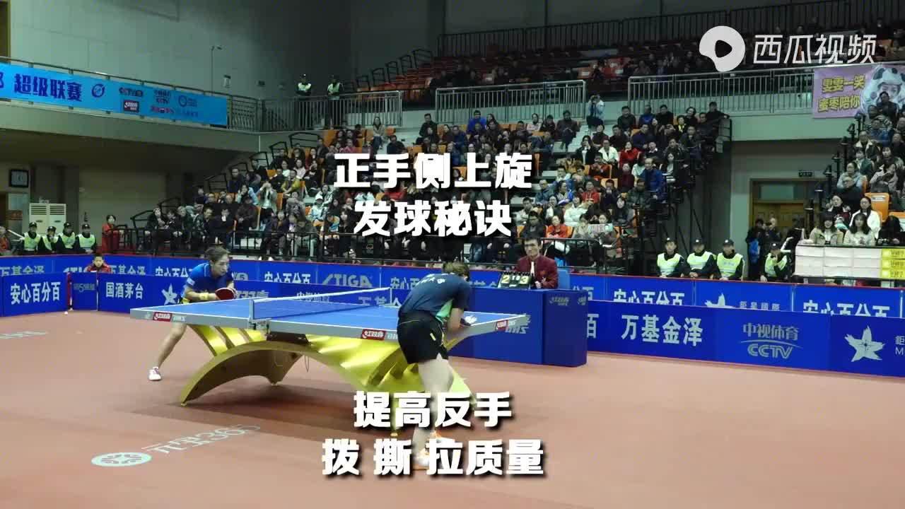 乒乓球发球动作像自残时,很多人已经掌握了秘诀,这意味着什么?