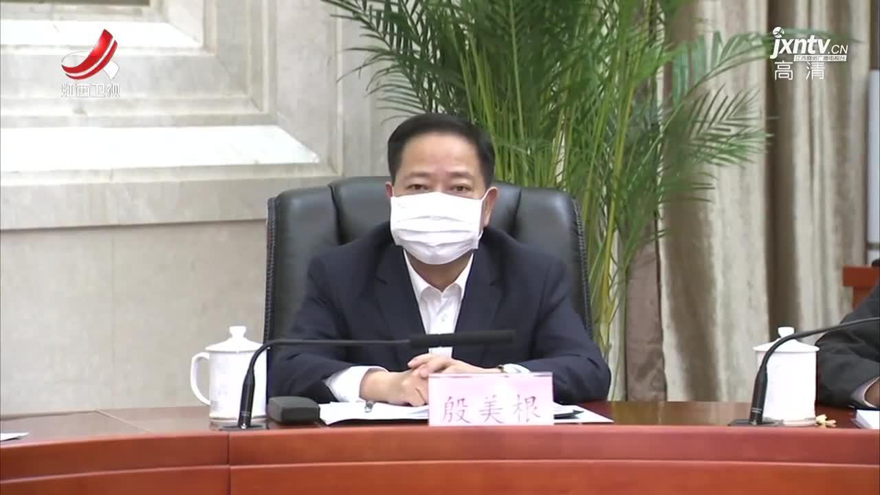 易炼红主持召开省政府集体学习会