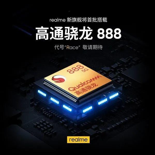 realme两款新旗舰配置全曝光 天玑1200骁龙888都有 刷新率是亮点