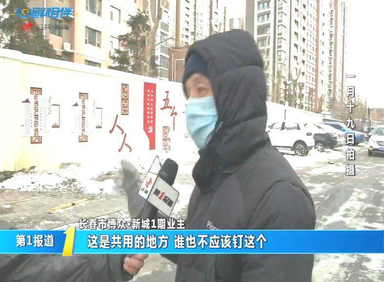 新闻追踪:私设地锁被依法拆除