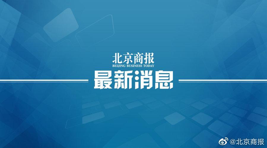 """市政协委员、中国劳动关系学院酒店管理学院执行院长许艳丽 从""""三好""""到""""五好"""" 教育评价改革多元化"""
